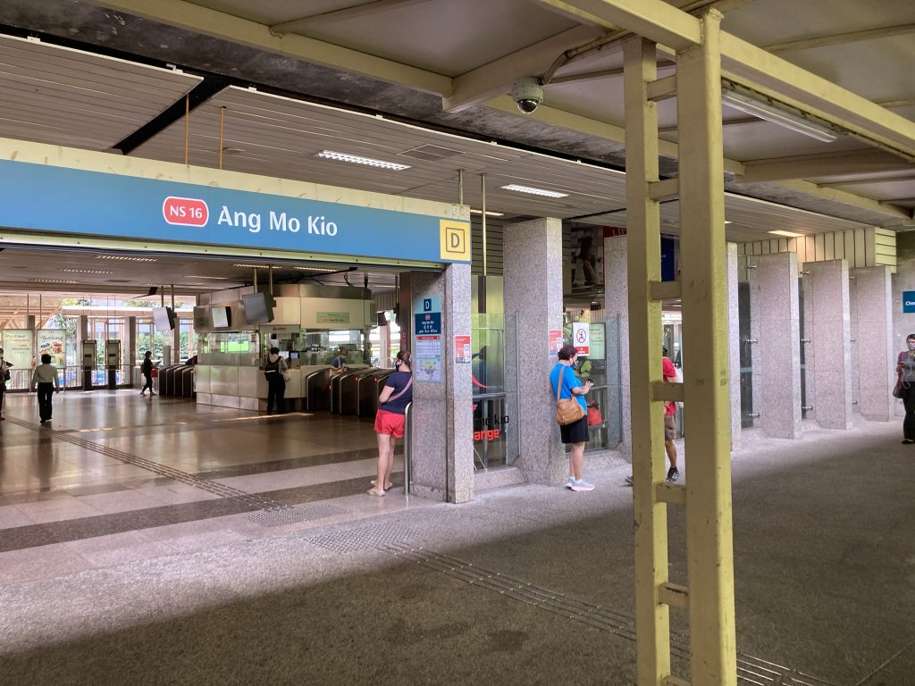 Review of Living Space Available at Belgravia Ace by Tong Eng Brothers Ang Mo Kio